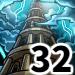 覇者の塔【32階】 蒼天の凍獄