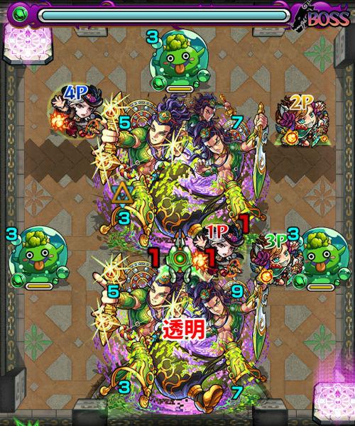 覇者の塔33階 ボス1