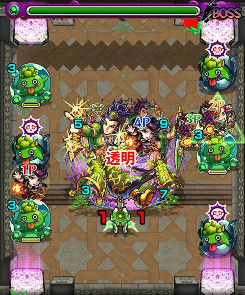 覇者の塔33階 ボス2