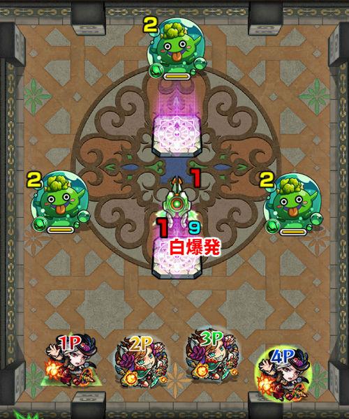 覇者の塔33階 ステージ1