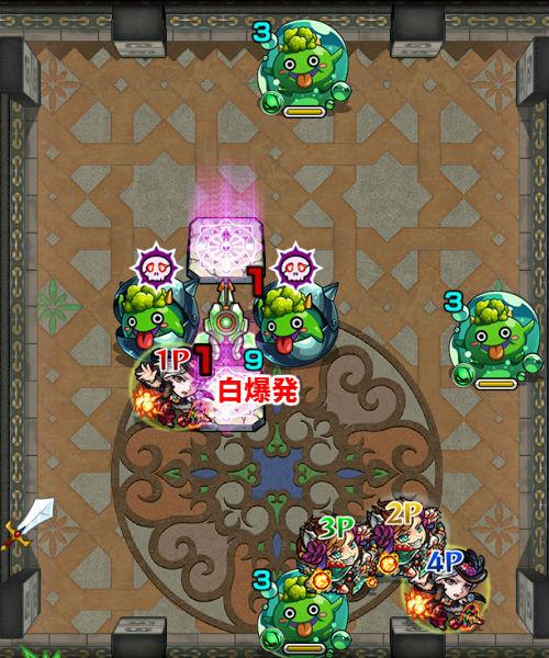 覇者の塔33階 ステージ2
