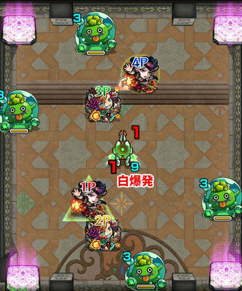 覇者の塔33階 ステージ3