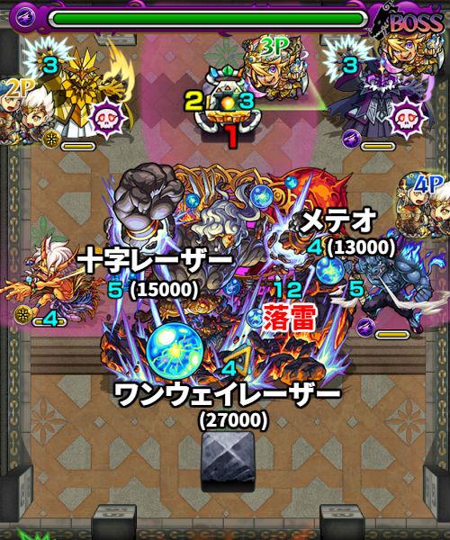 覇者の塔34階 ボス1