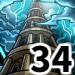 覇者の塔【34階】 冥耀の攻防