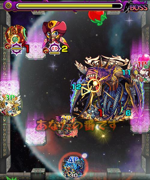 覇者の塔35階 ボス4-2