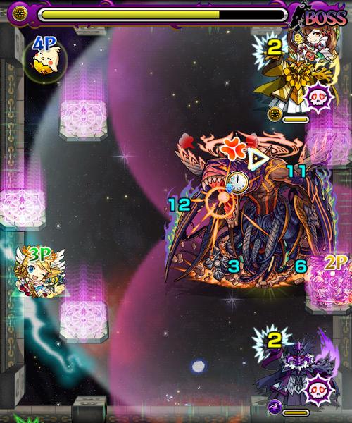 覇者の塔35階 ボス4-4