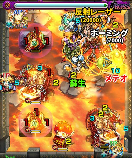 覇者の塔36階 ボス2