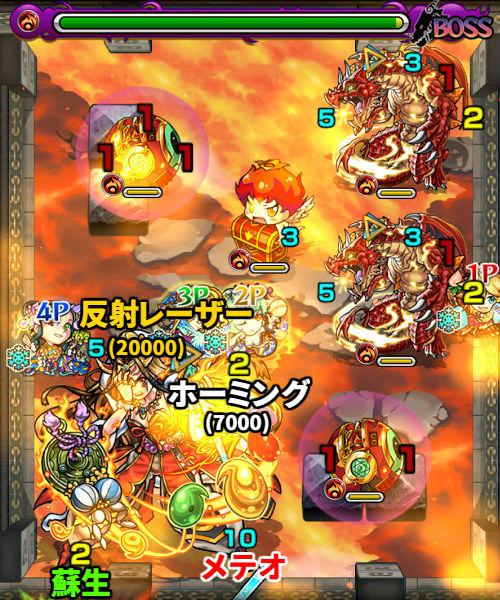 覇者の塔36階 ボス3