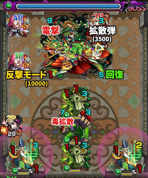 覇者の塔37階 ボス1