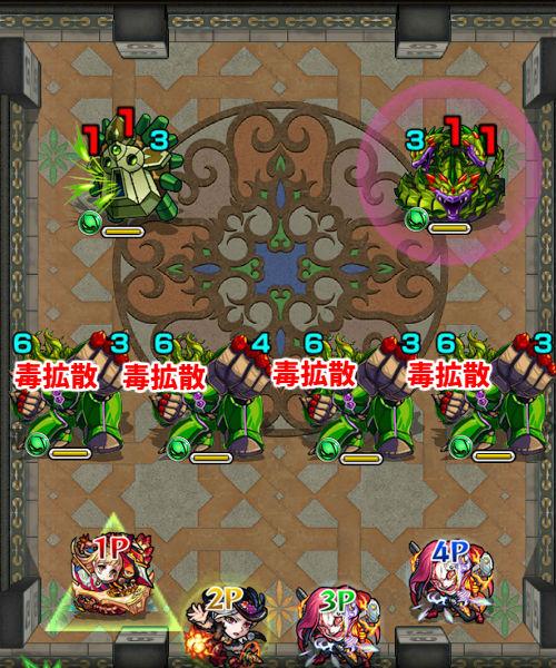 覇者の塔37階 ステージ1