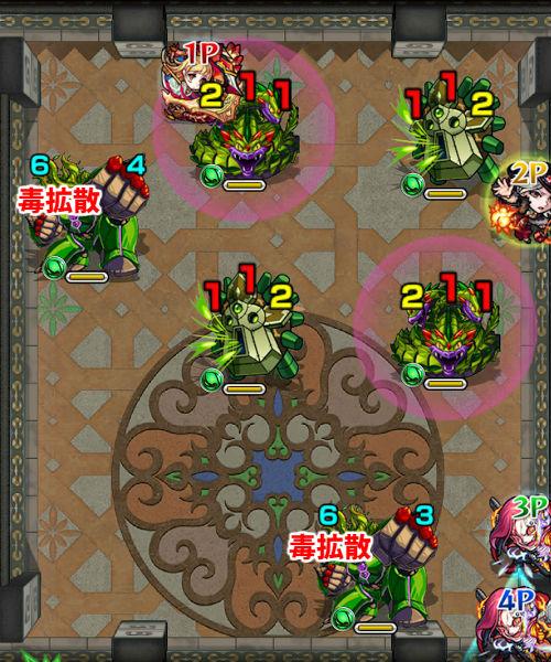 覇者の塔37階 ステージ2