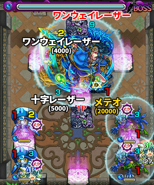 覇者の塔38階 ボス1