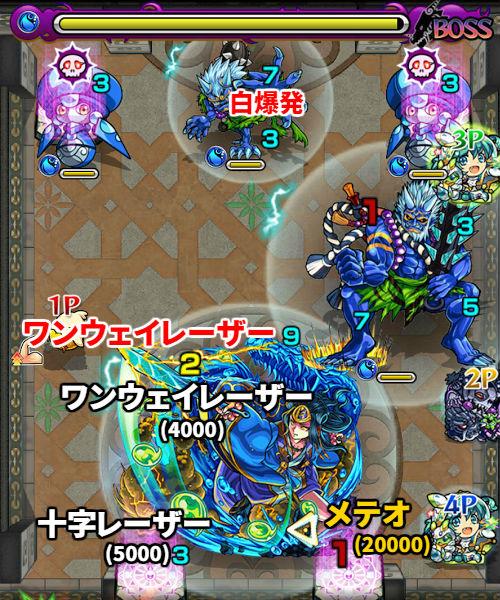 覇者の塔38階 ボス3