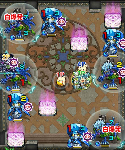 覇者の塔38階 ステージ2
