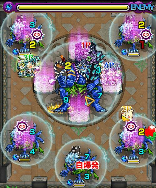 覇者の塔38階 ステージ4