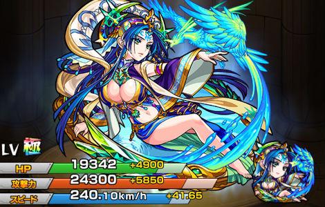 純美なる水精の女王 テキーラ(獣神化)