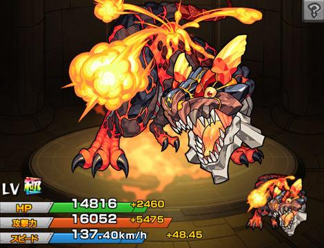 火山怪獣 ボルカノザウラー(進化)