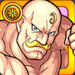 豪腕の錬金術師 アームストロング(進化)
