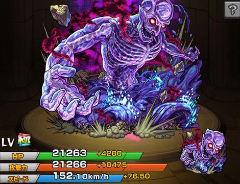 闇の闘神 アカシャゲノム(神化)