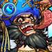 稀代の大海賊 エドワード・ティーチ(神化)