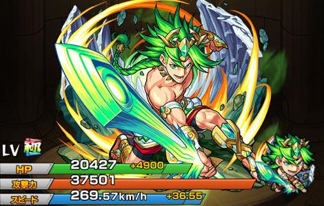 無比なる大英雄 ヘラクレス(獣神化)