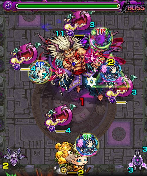 常闇の神殿 時の間 ボス3