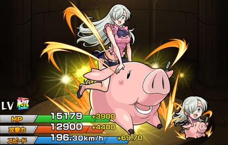 王女エリザベス&喋る豚ホーク(進化)