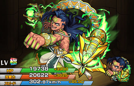 金剛の戦神 インドラ(進化)