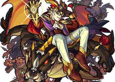 気高き魔界の王 ベルゼブブ(獣神化)