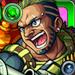 戦野の猛獣 バーボン軍曹(進化)