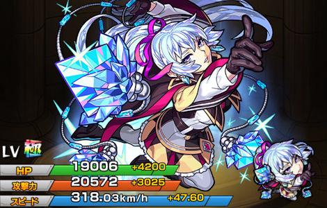 神秘の魔道闘姫 クリスタル(神化)