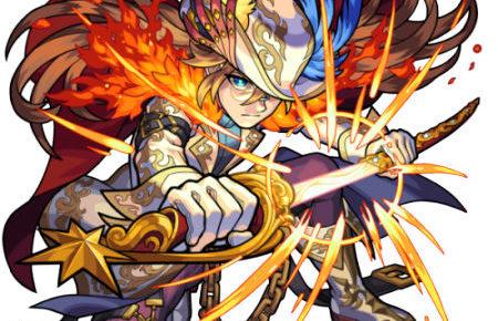 眩き覚醒の聖剣 アトス(獣神化)