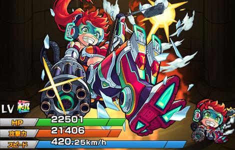 閃星機甲 ステラ・アリナ(神化)