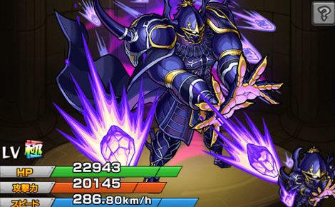 暗黒魔導士 ゴルベーザ(進化)