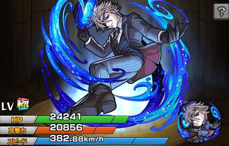 暗黒なる紳士 ホールズ・ブラック(進化)