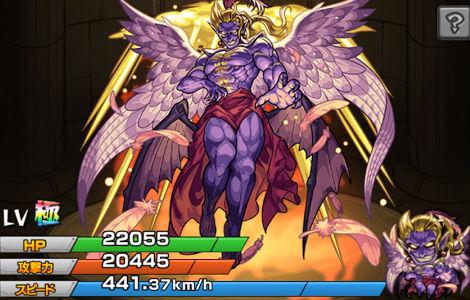 破戒の堕天使 ケフカ(進化)