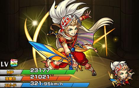 たまねぎ剣士 オニオンナイト(進化)