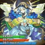 幼き命の守護女神 アルテミス(神化)