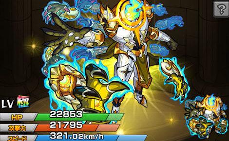 百腕の巨神 ヘカトンケイル(進化)
