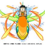 決死のライド のび太(進化)
