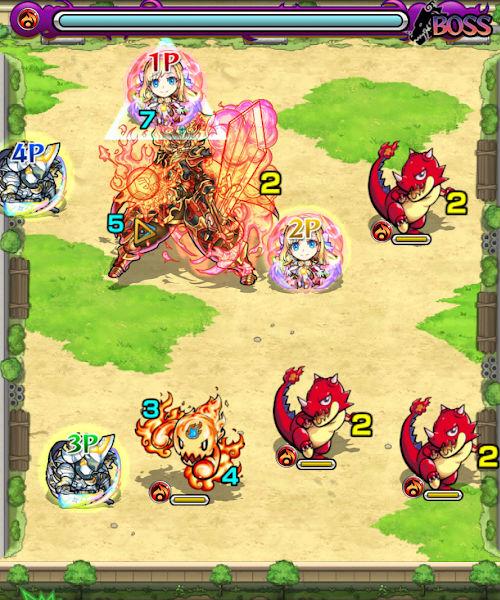 火の進化を求めて ボス1