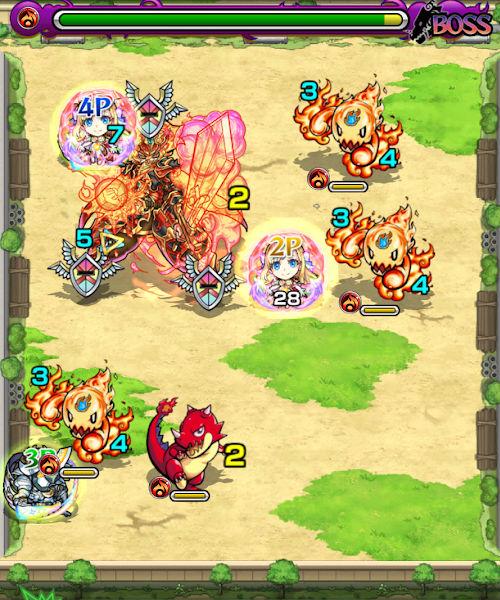 火の進化を求めて ボス2