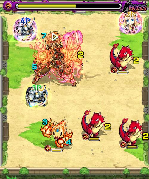 火の進化を求めて ボス3