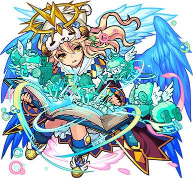 幻視の天使 ラミエル(進化)