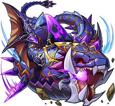 魔海獣 ドラギロス(進化)