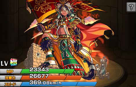 誇り高き獣人姫 ハクビ(神化)