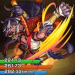 敏捷なる獣人姫 ハクビ(進化)