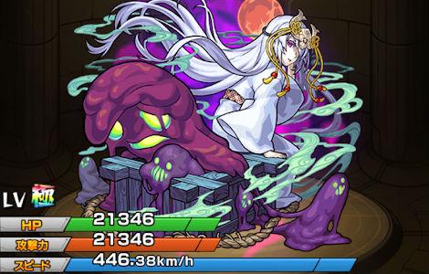 霊妙なる美姫 ヒメジ(神化)