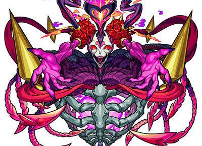 愛を成す者 シュリンガーラ(獣神化)