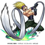 十本刀 刀狩りの張(進化)